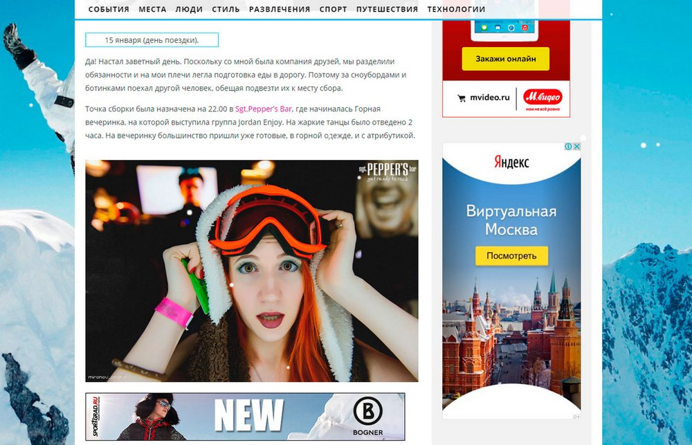 О-ЖУРНАЛЕ-Colorweek-04