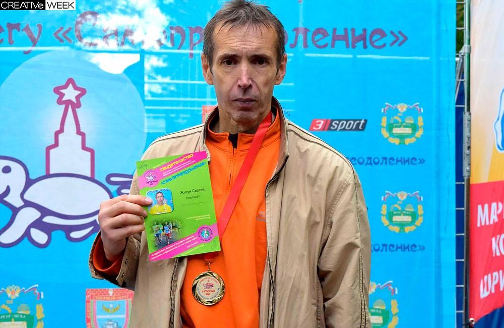 Жигун Сергей 24 часа бега Шри Чинмоя 2015