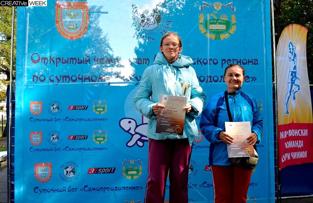 Победители 24 часа бега Шри Чинмоя 2015