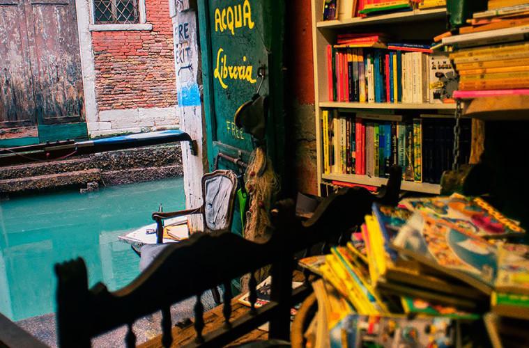 Книги на плаву