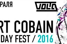 Kurt Cobain Birthday Fest 2016