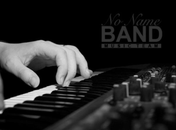 No name band | сегодня в JAM Club