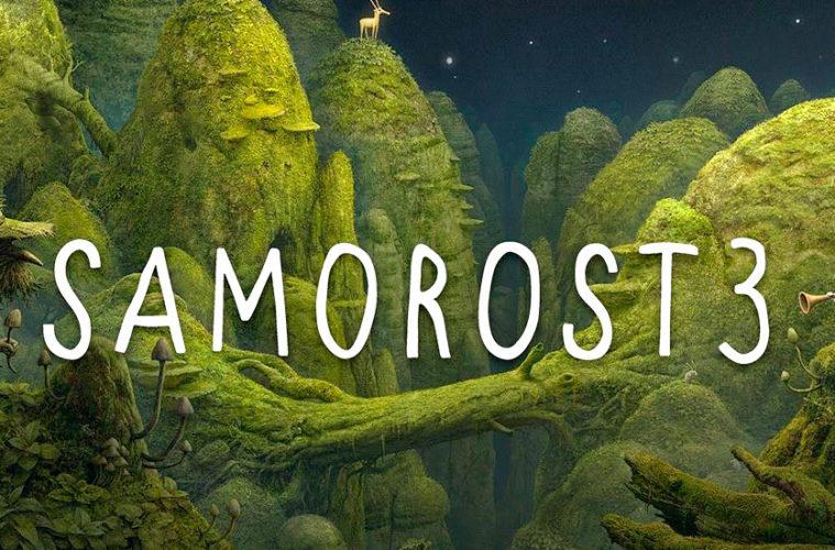 АТМОСФЕРНЫЙ КВЕСТ SAMOROST 3 (ИНАКОМЫСЛЯЩИЙ 3)