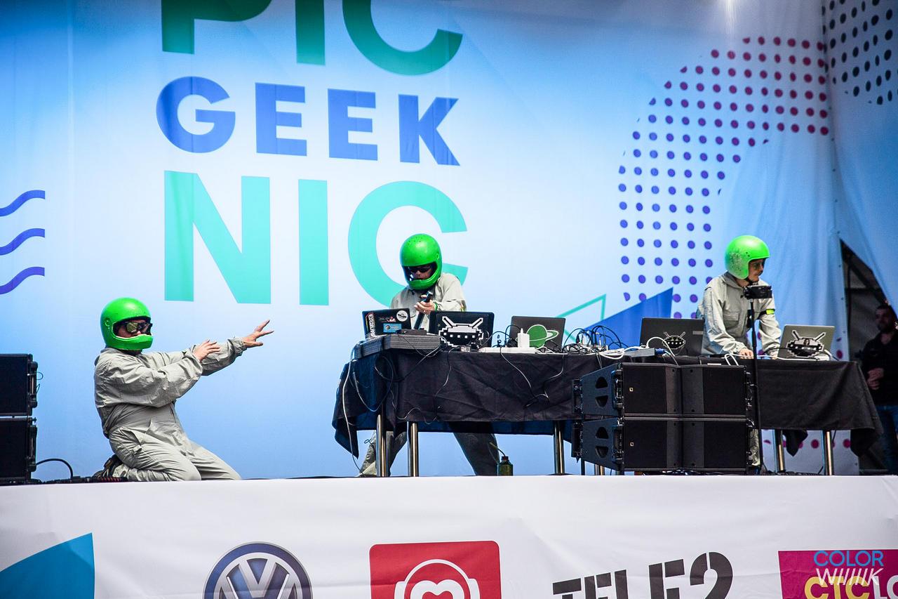 Geek Picnik 2019 | Фотограф: Дарья Игнатова