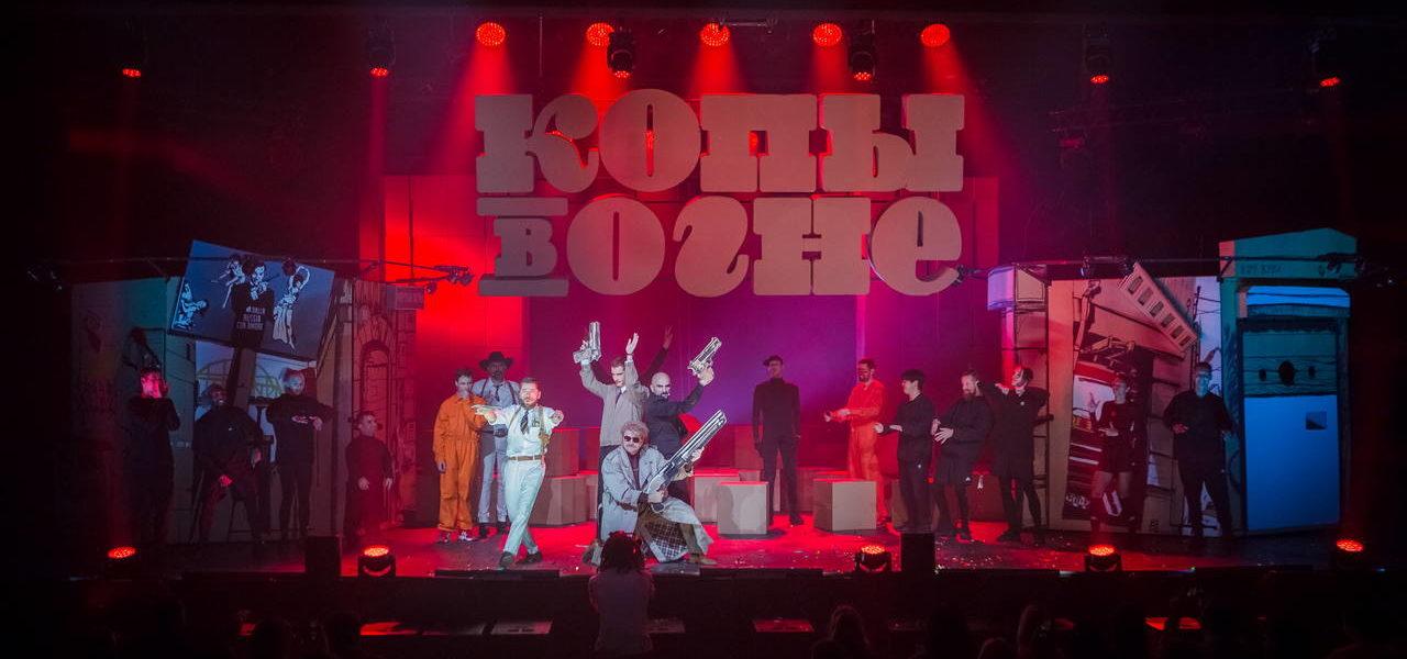 2020-10-21 КОПЫ В ОГНЕ с NOIZE MC