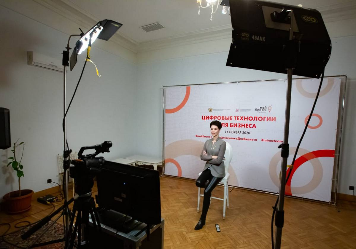 Актуальные тренды в бизнесе обсудят на PROтренды Business Forum Подмосковье