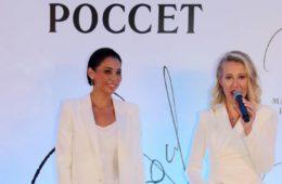"""Ксения Собчак представила новую книгу """"Телефонный номер Вселенной"""""""