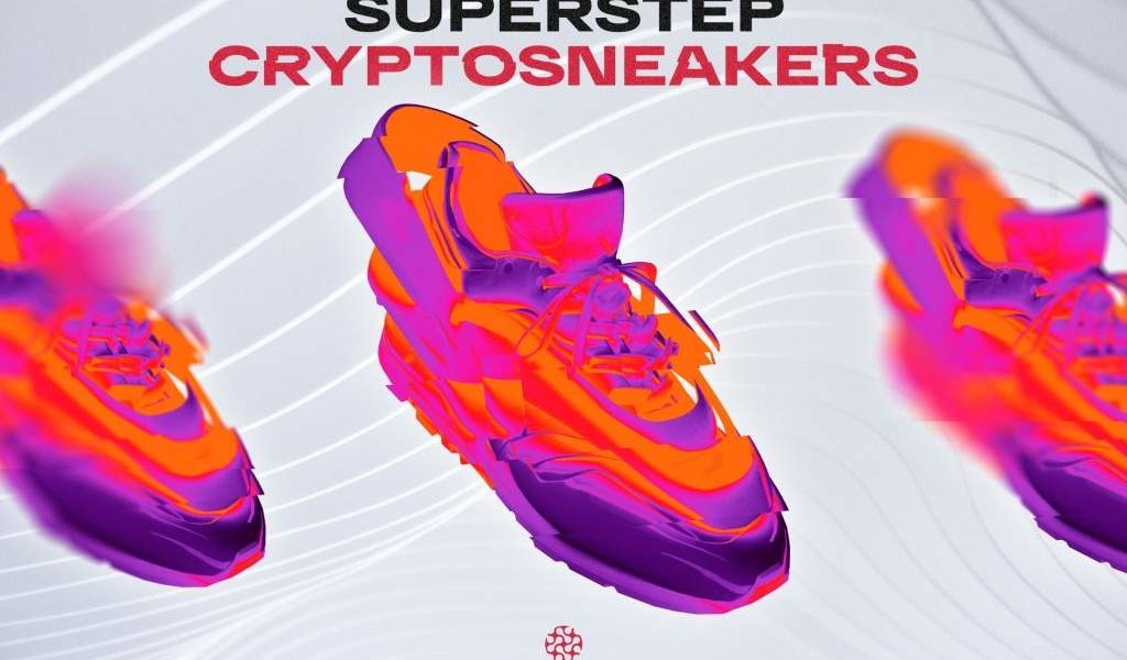 Первый в России крипто-аукцион кроссовок был запущен SuperStep